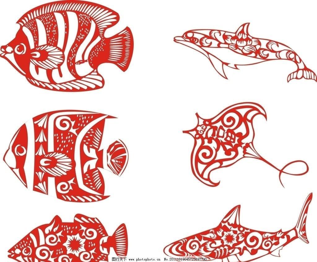 海洋生物剪纸图片