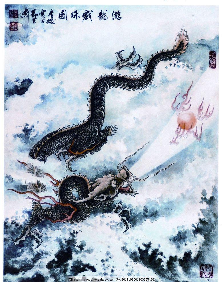 国画龙 海龙图片图片