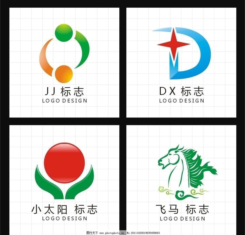 微信公众号头像设计qq微商头像微淘微博标志微店活动企业店铺logo图片