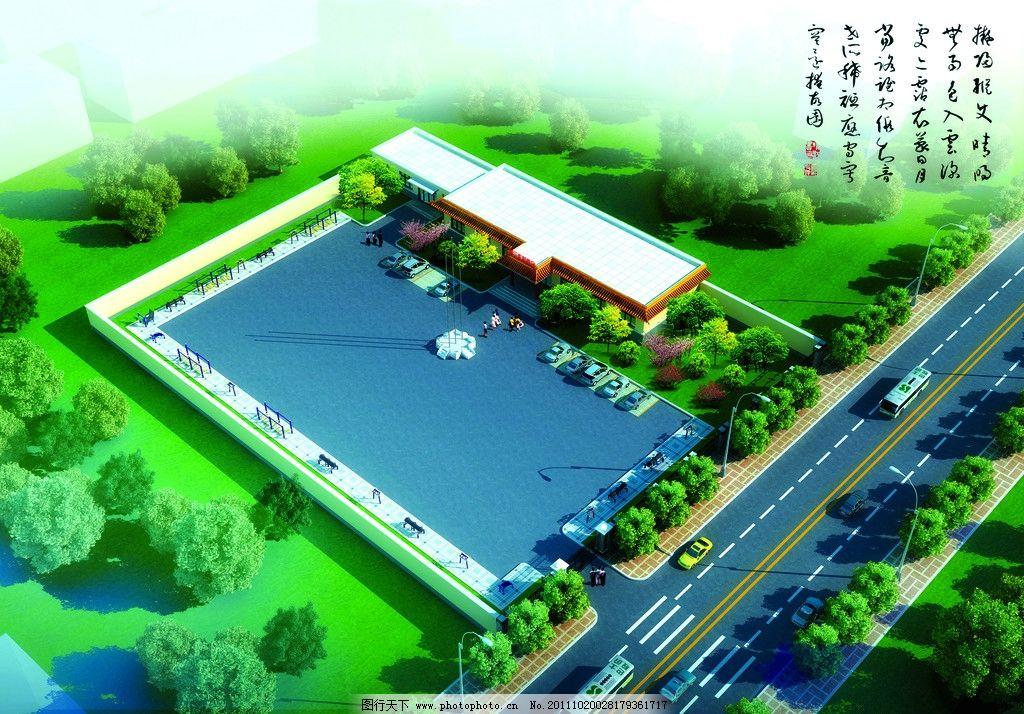 广场景观效果图 绿化效果图-小广场景观设计效果图