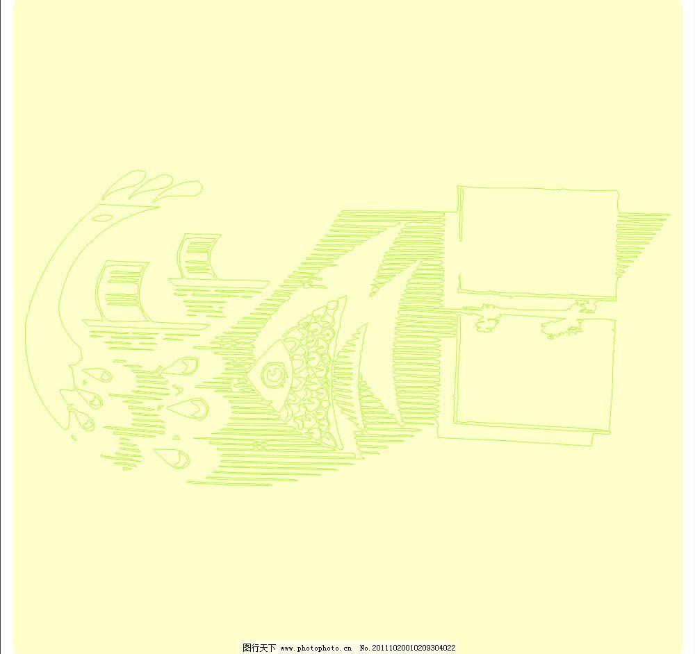CDR 插图 大自然 底纹 动物 花边 礼花 鸟 其他 人 矢量书报刊图 刊图 插图 报纸插图 杂志插图 书本插图 植物 树木 大自然 矢量 cdr 素材 窗花天 灯花 礼花 花边 底纹 人 动物 鸟 其他 文化艺术 画册 其他画册(整套)