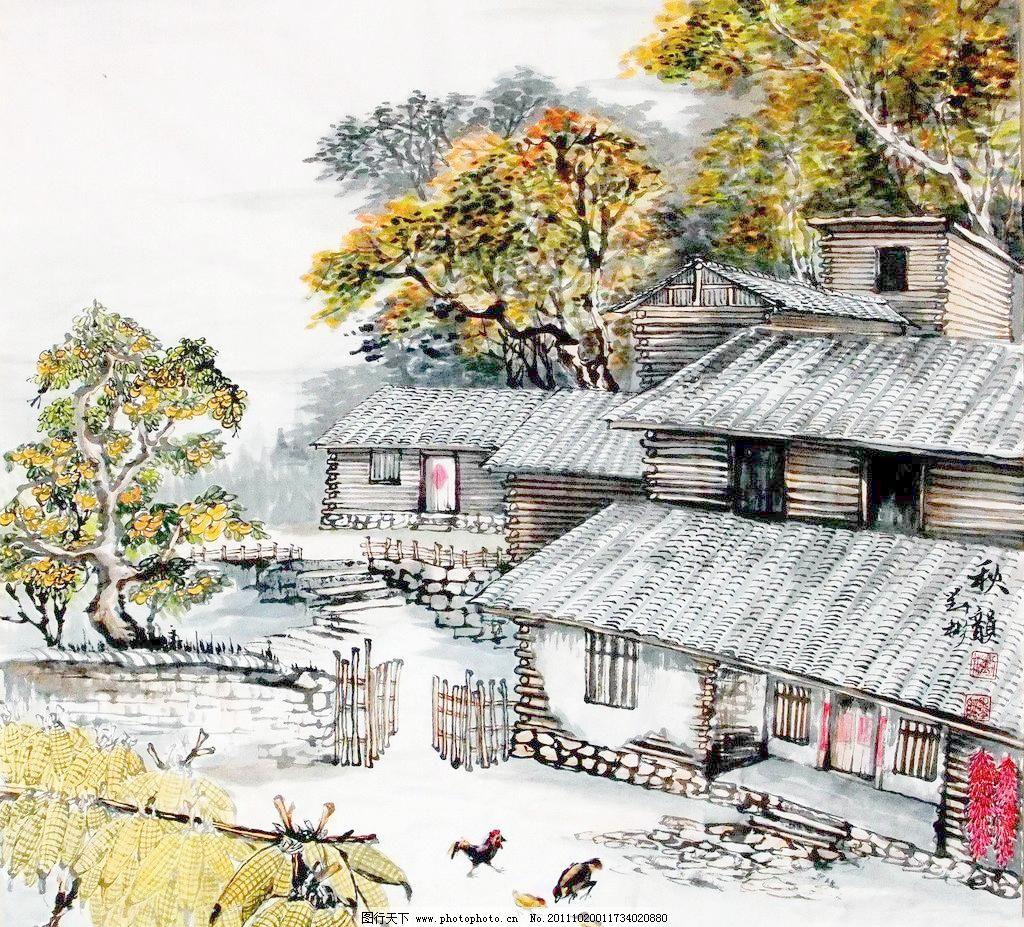 jpg 房屋 风景画 国画艺术 绘画 绘画书法 家禽 美术 农家 秋韵设计
