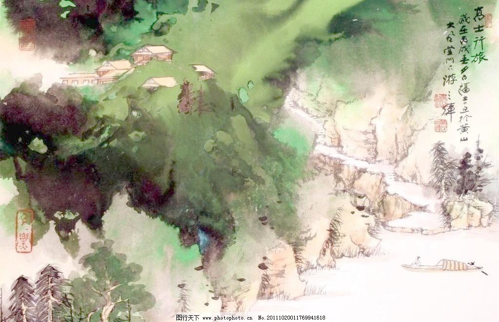 古典 古典画 高士行旅设计素材 高士行旅模板下载 高士行旅 水墨画