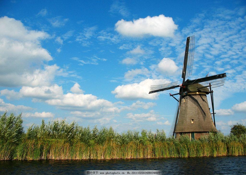 风车 北欧 荷兰 国外旅游