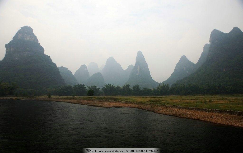 广西 桂林 漓江 山峦 云雨 雾罩 江水 石滩 竹林 漓江烟雨 山水风景