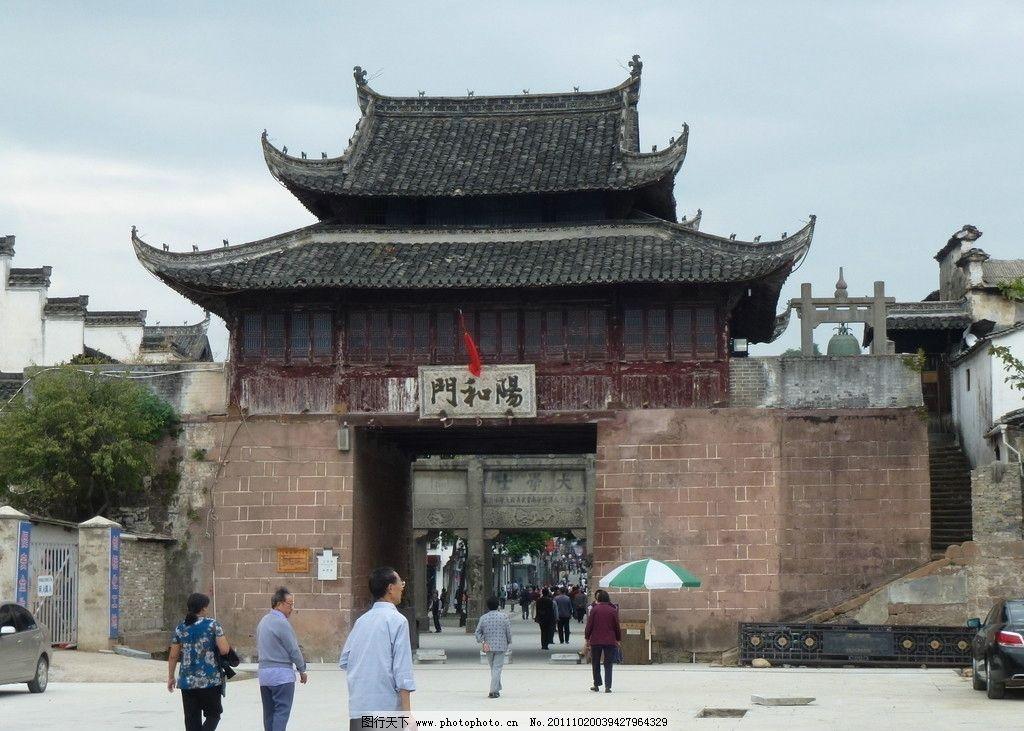 徽州古代城楼 城墙 古建筑