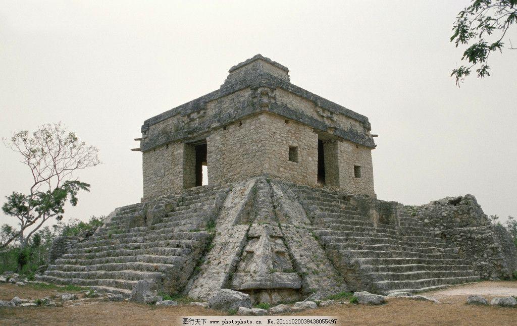 玛雅金字塔 名胜古迹 古迹