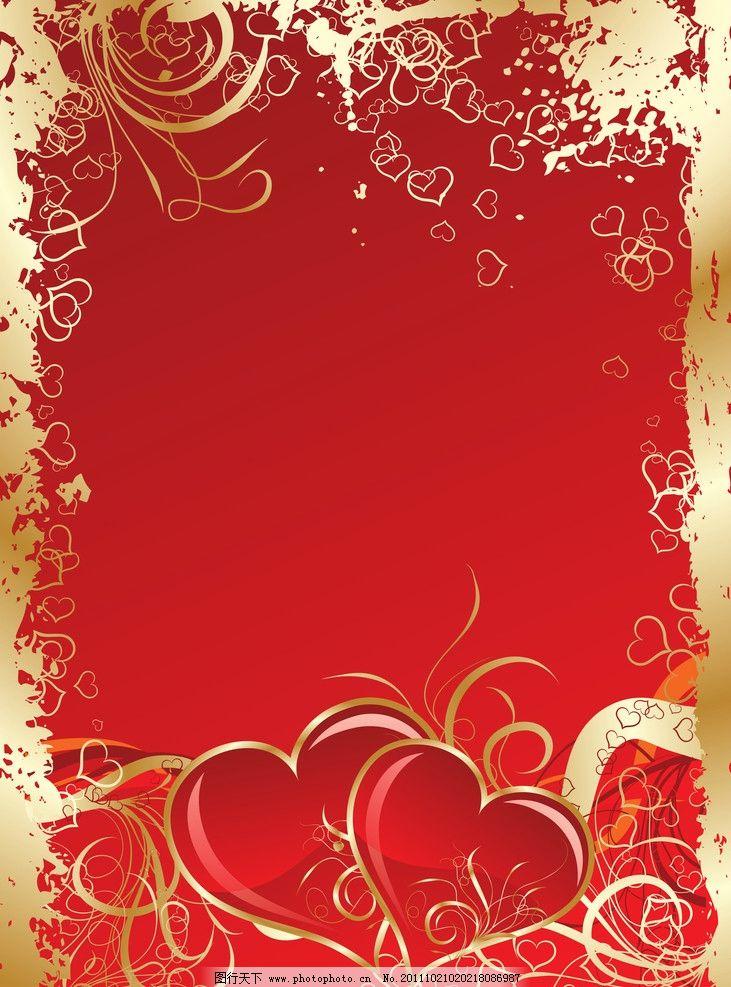 時尚愛心背景 浪漫 心 情人節 潮流花紋 金色花紋 愛心 背景底紋 底紋