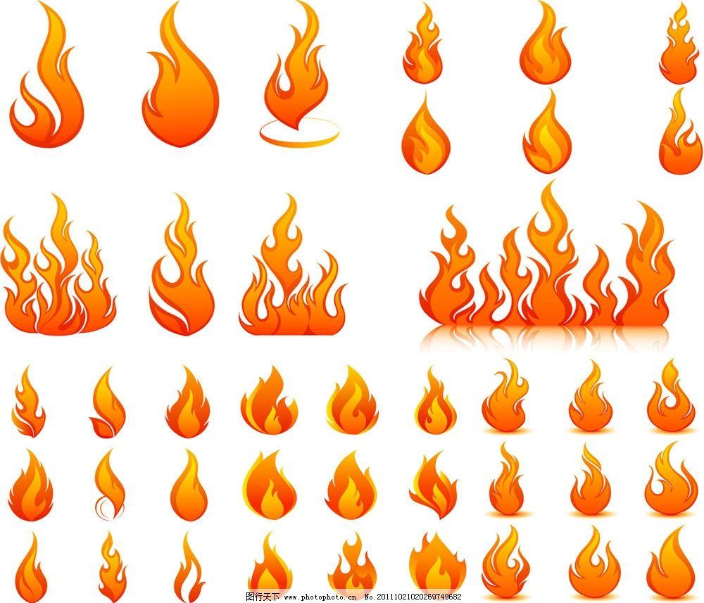 燃烧的火苗火焰矢量 燃烧 火焰 火苗 手绘 矢量 火焰背景 底纹背景