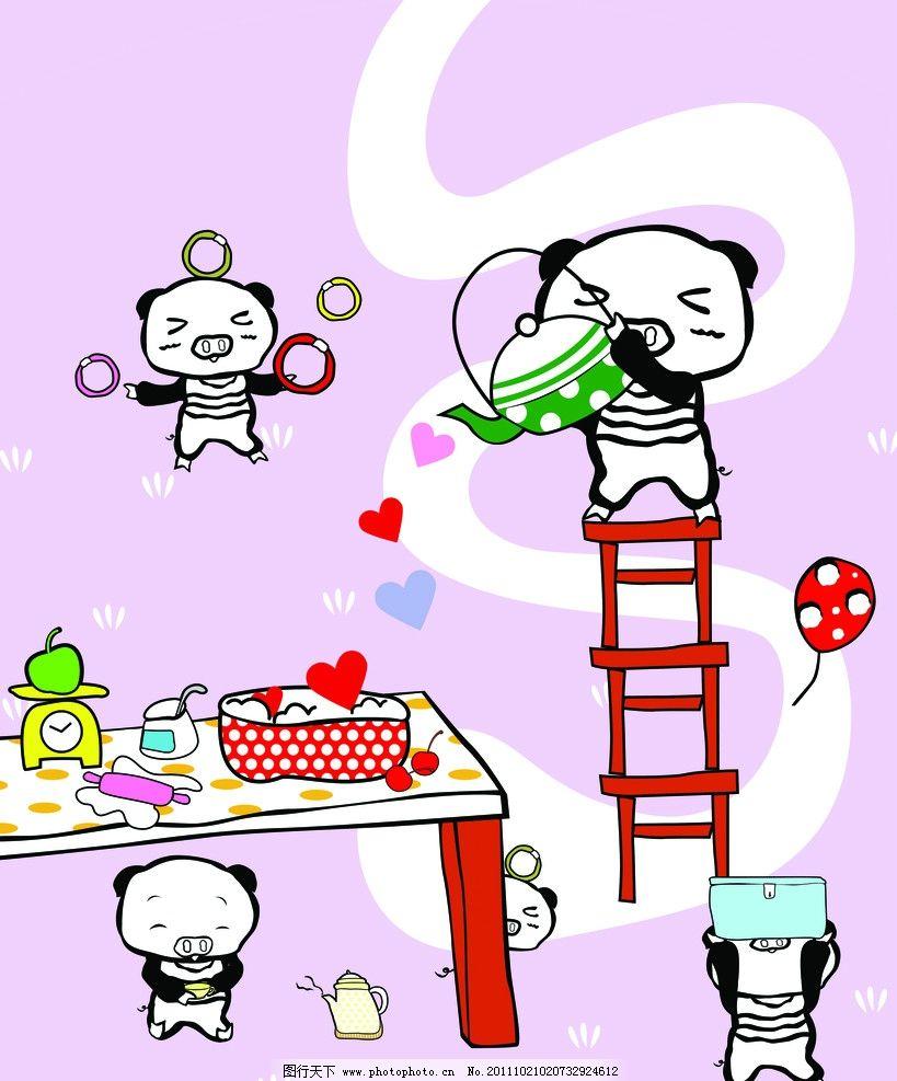 卡通小狗 卡通 可爱 爱心