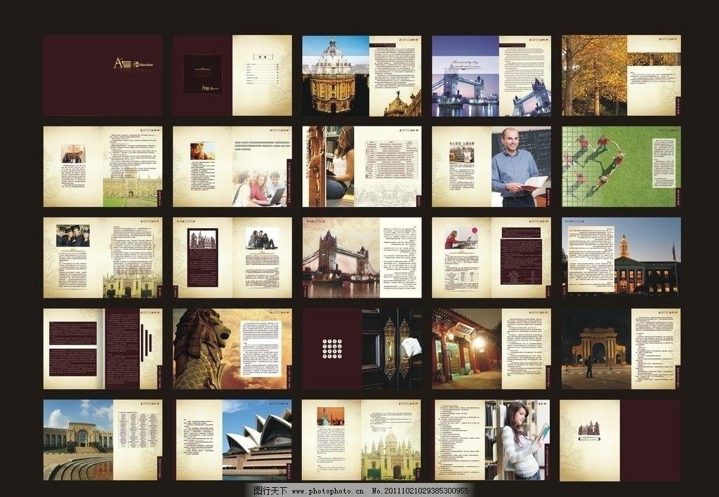 欧式画册设计图片