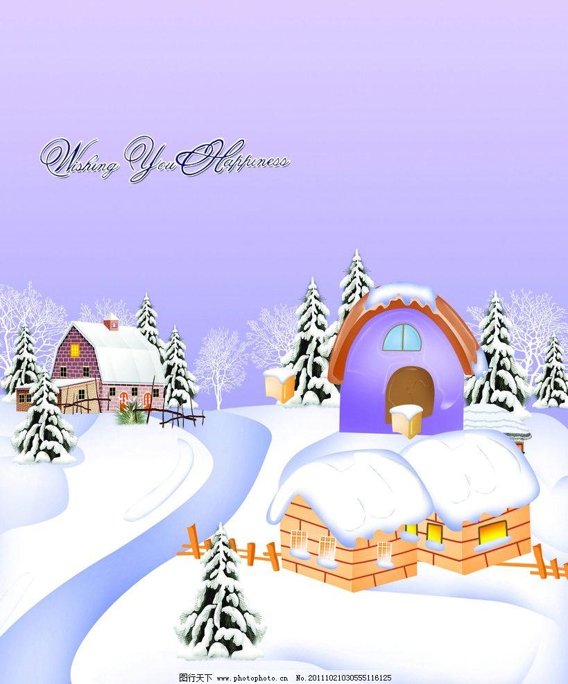 卡通风景 雪 卡通 圣诞节
