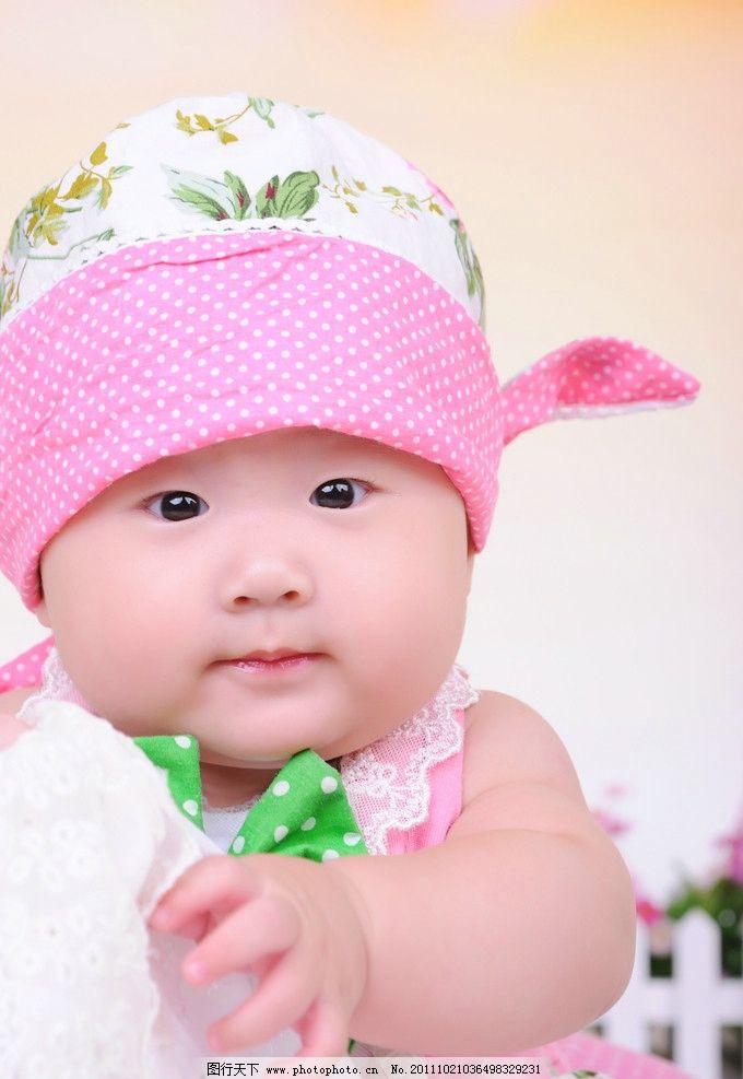 漂亮宝宝 小孩 可爱 戴帽子的宝宝