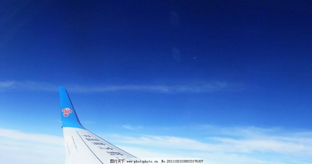 飞机 天空 飞行 蓝色 国内旅游 旅游摄影