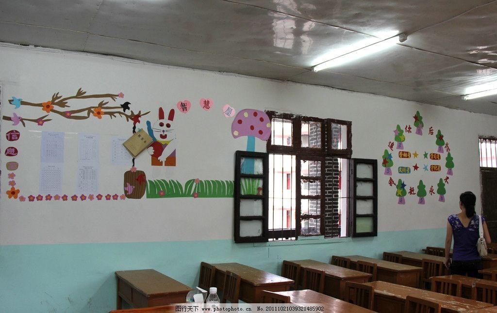 优美教室 小学生 设计布置 室内摄影 建筑园林 摄影 1200dpi jpg