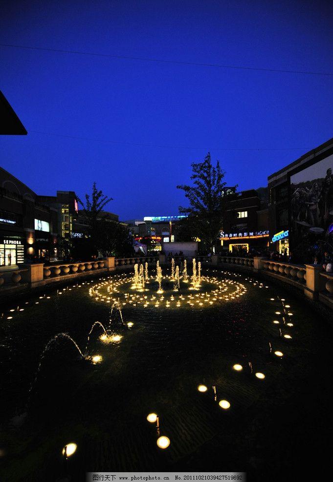 蓝色港湾喷泉夜景 蓝色港湾 商业街 喷泉 夜景 灯影 蓝天 欧式建筑 建