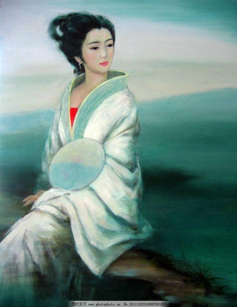 古典美女 青莲 古装 油画 人物 执扇 白色 绘画书法 文化艺术 设计