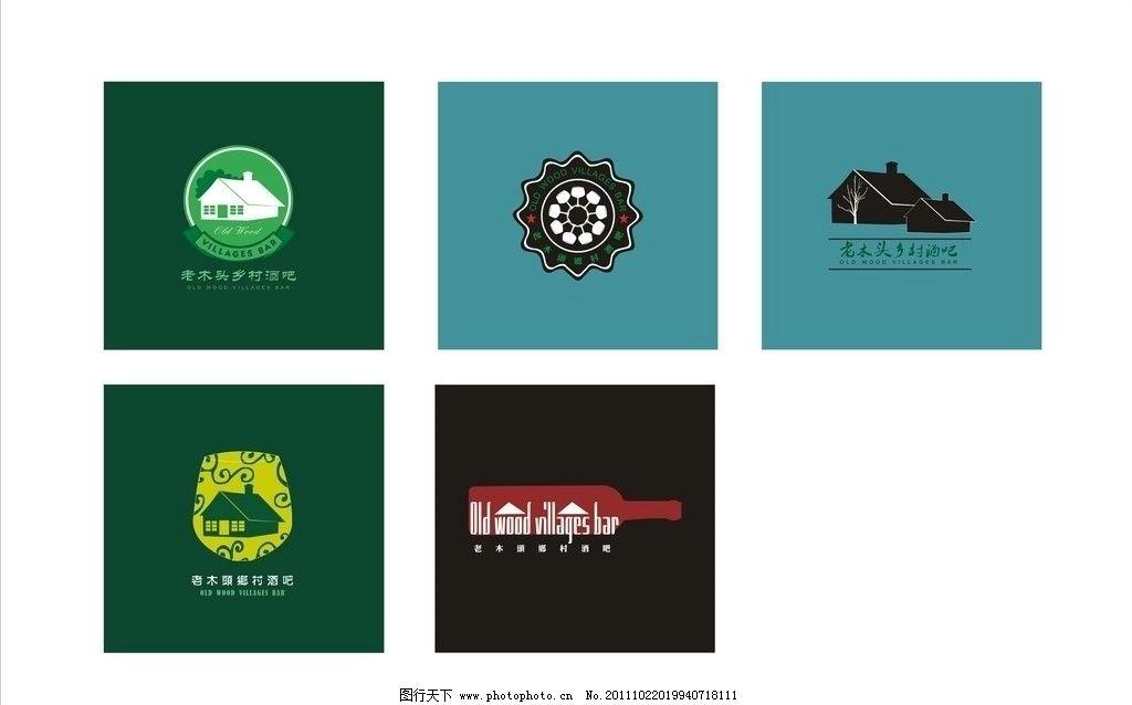 酒吧 酒庄logo图片,标识标志图标 矢量-图行天下图库