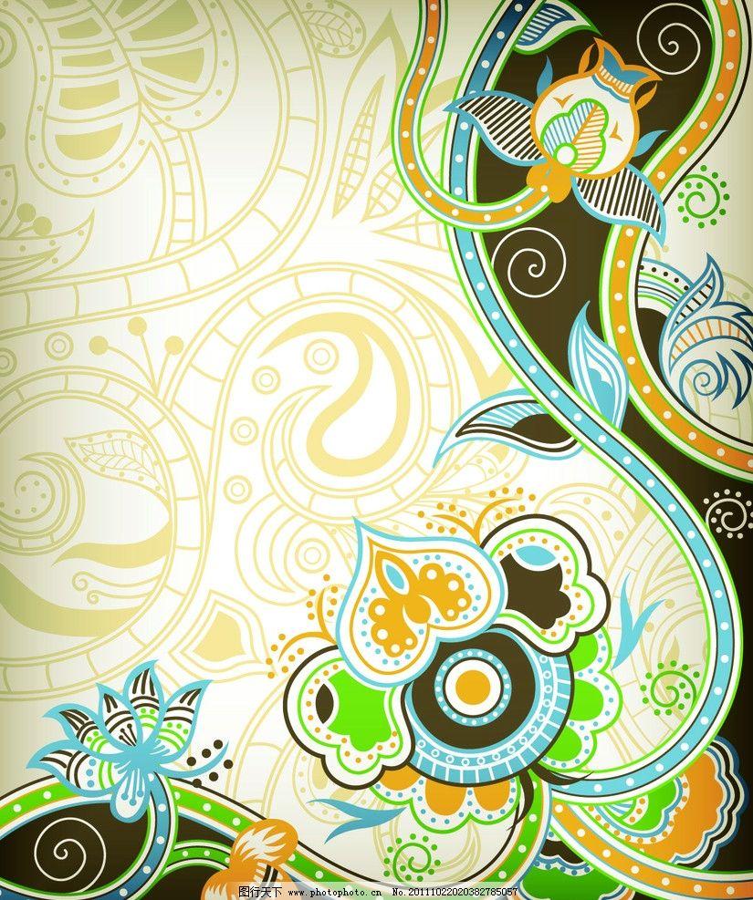 边框 时尚花纹 欧式边框 装饰花纹 装饰花边 装饰图案 古典花纹 传统