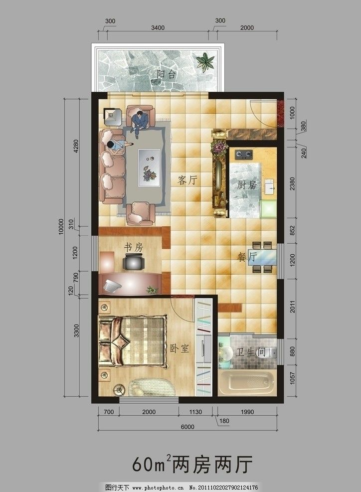 两房两厅彩色平面布置图 彩色户型平面图 彩色户型图 室内设计 建筑