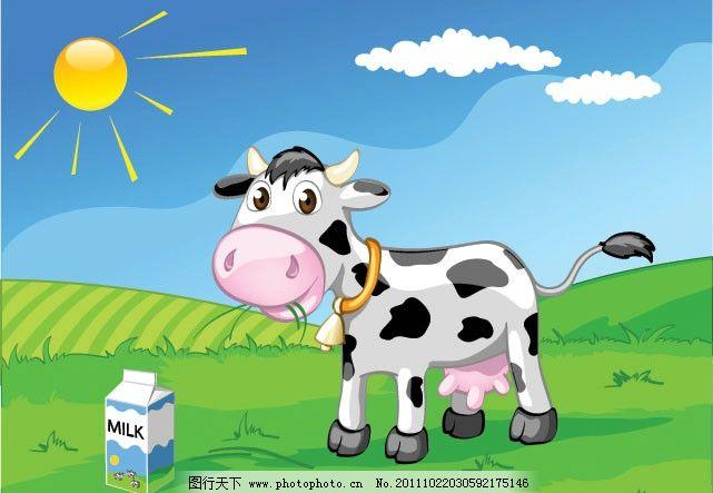 卡通奶牛 卡通 奶牛 开心牛 牛 牛奶 蓝天 白云 草地 牧场 卡通设计