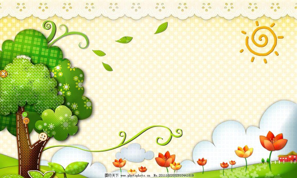 卡通梦幻儿童背景 幼儿园展板 小花 小草 小树 太阳 春天的背景
