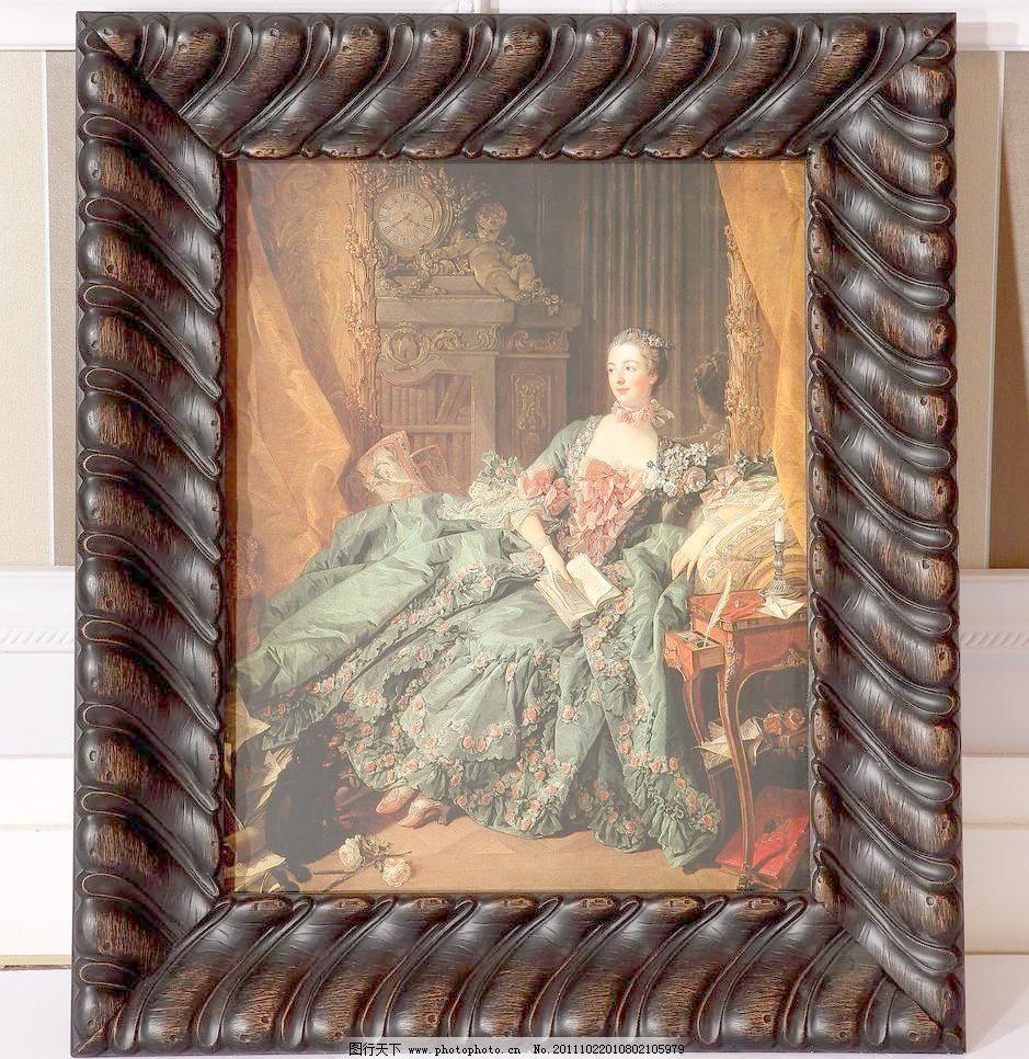 欧式宫廷油画图片