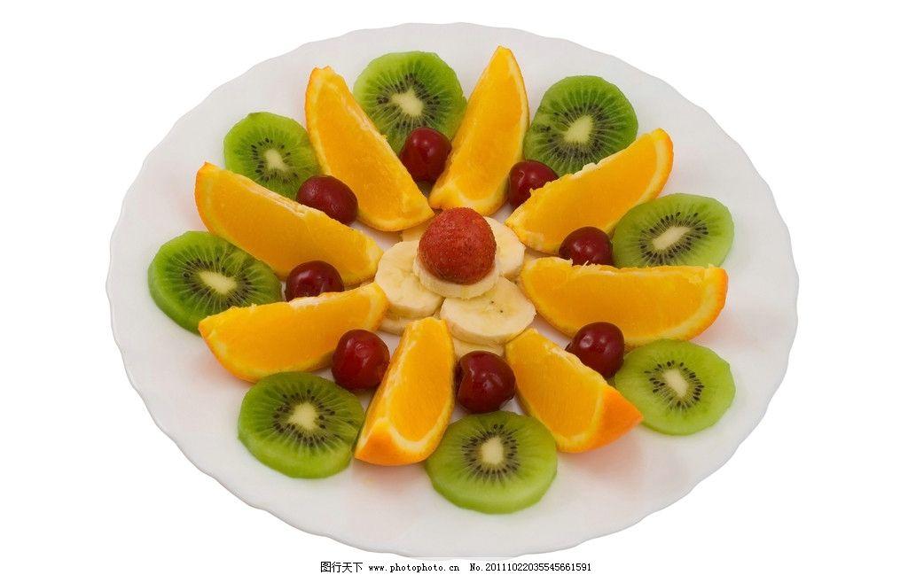 水果拼盘 水果 猕猴桃 橙子 樱桃 新鲜水果 生物世界 摄影 300dpi jpg