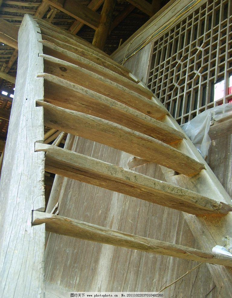 木梯子图片