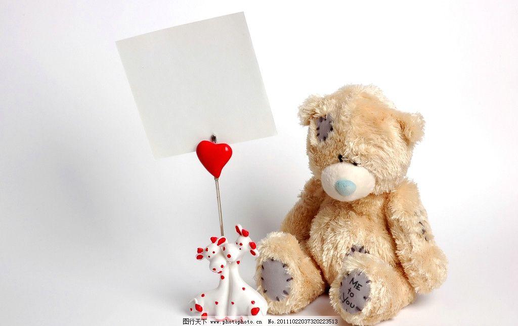 可爱玩具熊 玩具 玩偶