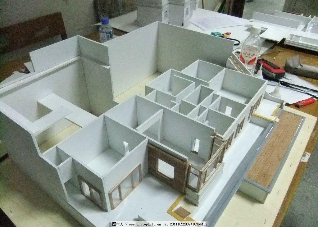 模型制作图片