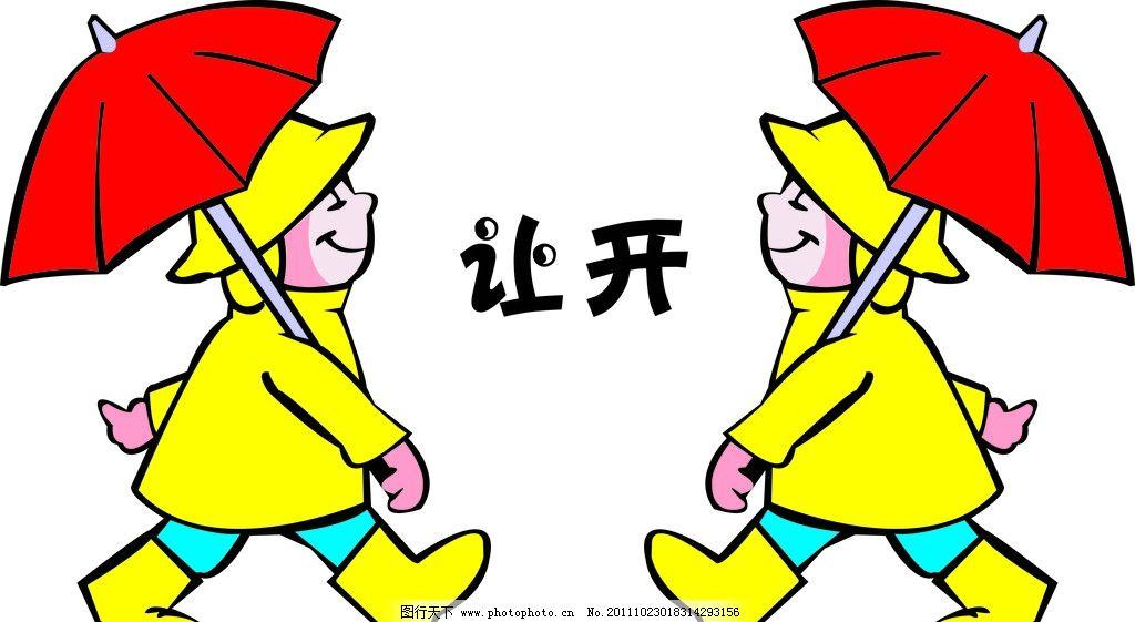 小孩子 伞 女孩 动漫动画