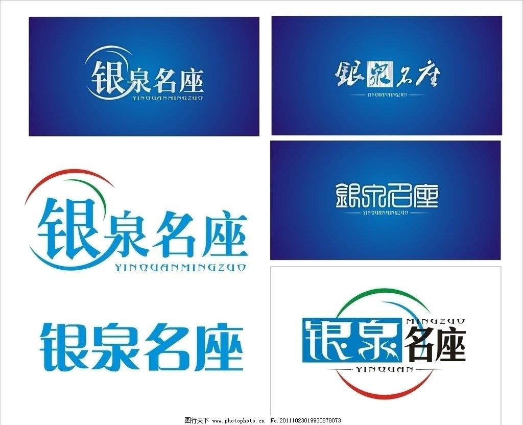 矢量原创 装饰图案 欧式古典花纹 欧式传统花纹 欧式 企业logo标志