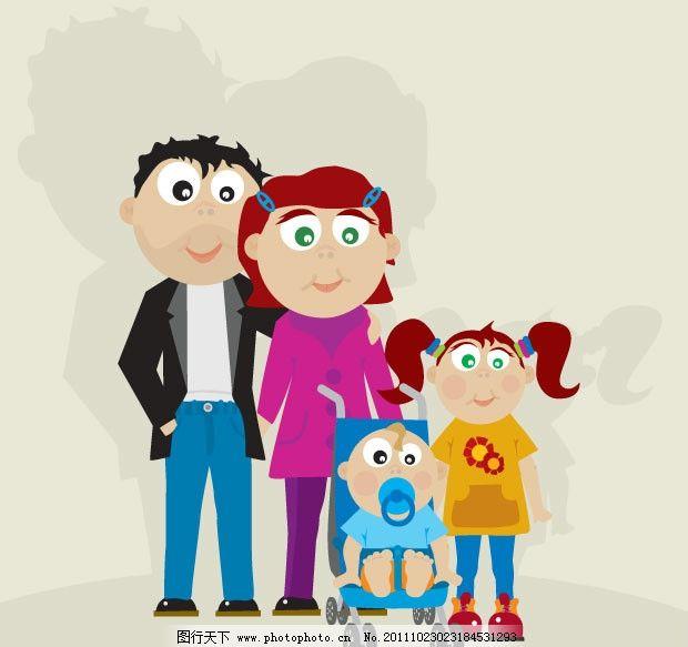 幸福的一家人 卡通人物 一家人 全家福 合影 家庭 父亲 母亲 孩子图片