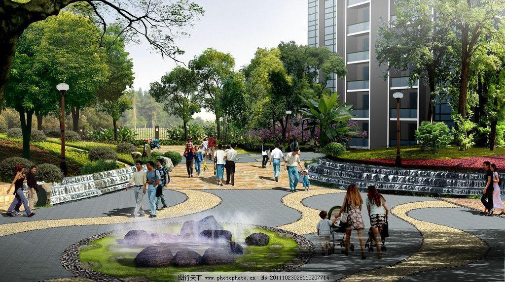 住宅小区景观效果图图片
