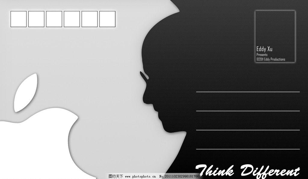 黑白简约明信片图片