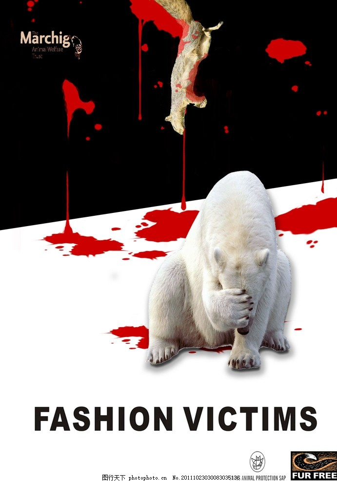 fun 反对皮草皮革 海报 保护动物 北极熊 血腥 不忍 皮草 皮革 血迹