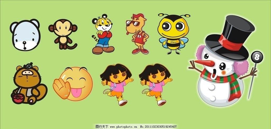 卡通设计 小熊 小猴子 小老虎 小狗 小蜜蜂 小老鼠 小女孩 多啦图片