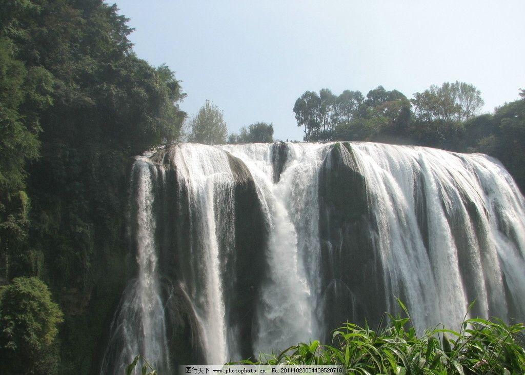 瀑布 贵州瀑布 树木 石头 山水风景 自然景观 摄影 180dpi jpg