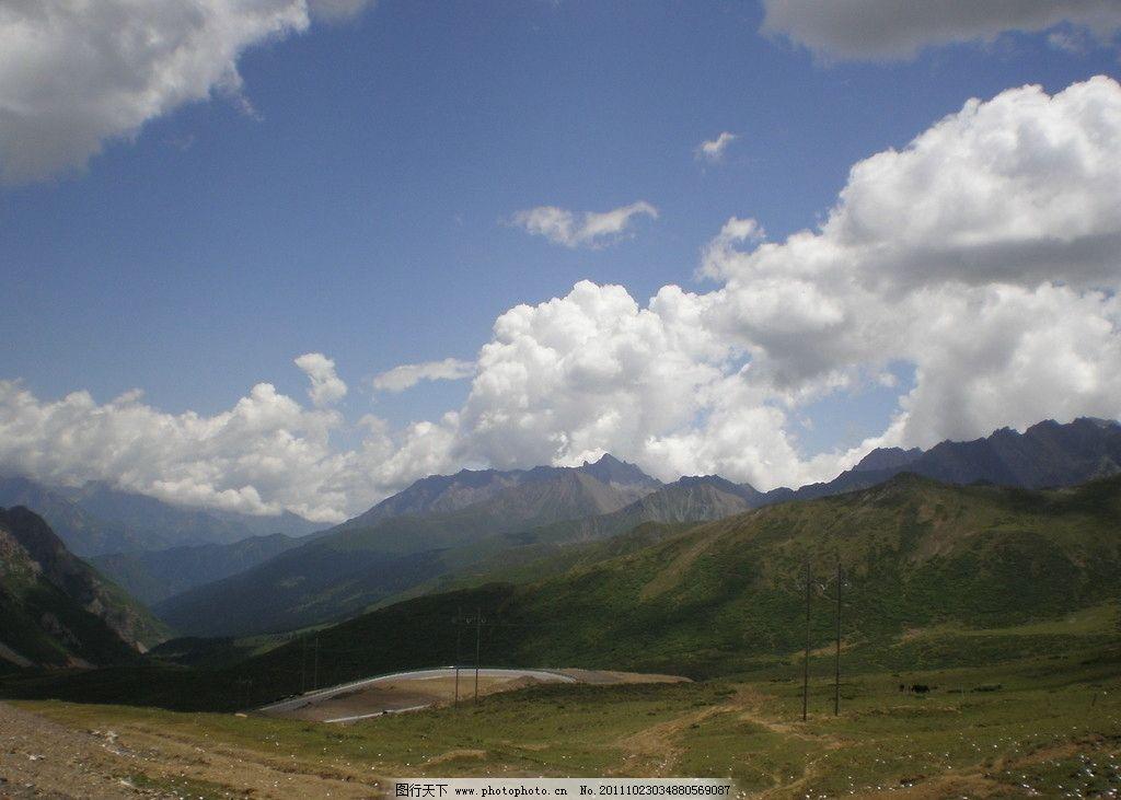 藏区风景 蓝天 白云 山峦 远山 自然风景 自然景观 摄影 72dpi jpg