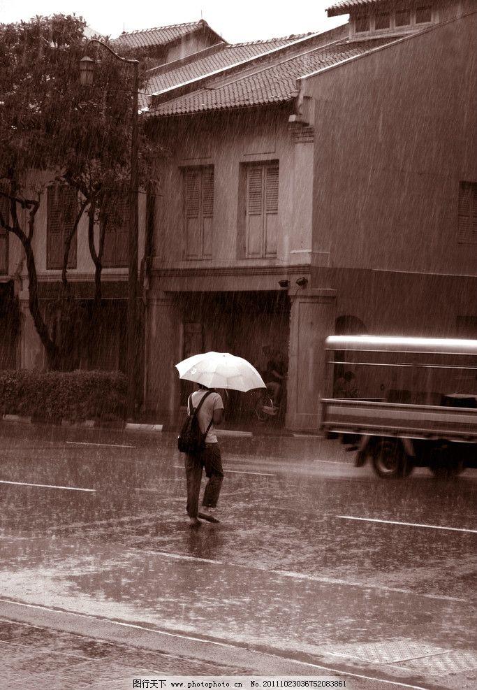男生打伞背影手绘