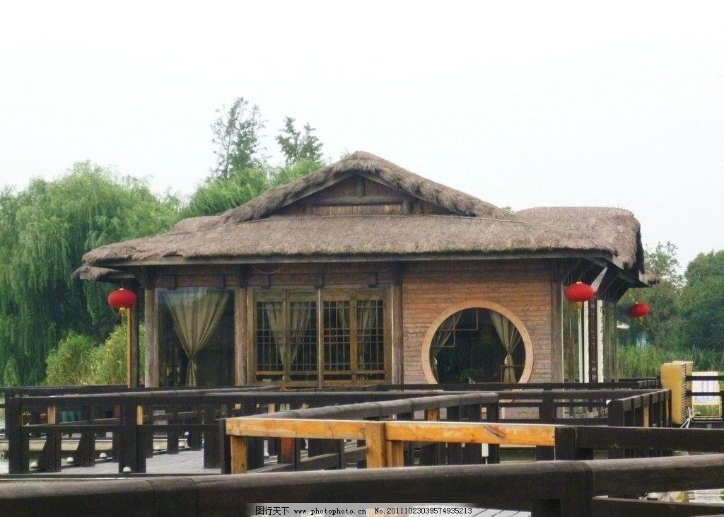 小木屋 古建筑 木屋 风景 摄影 蠡湖风景 园林建筑 建筑园林 180dpi