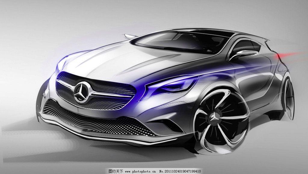奔驰概念车设计图图片