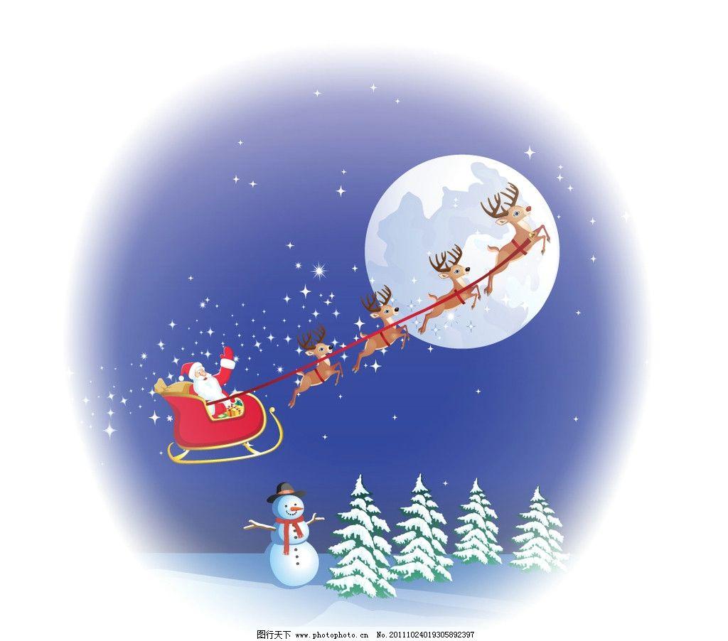 圣诞老人 四只小鹿 圆月 雪人 圣诞节 节日素材 矢量图片