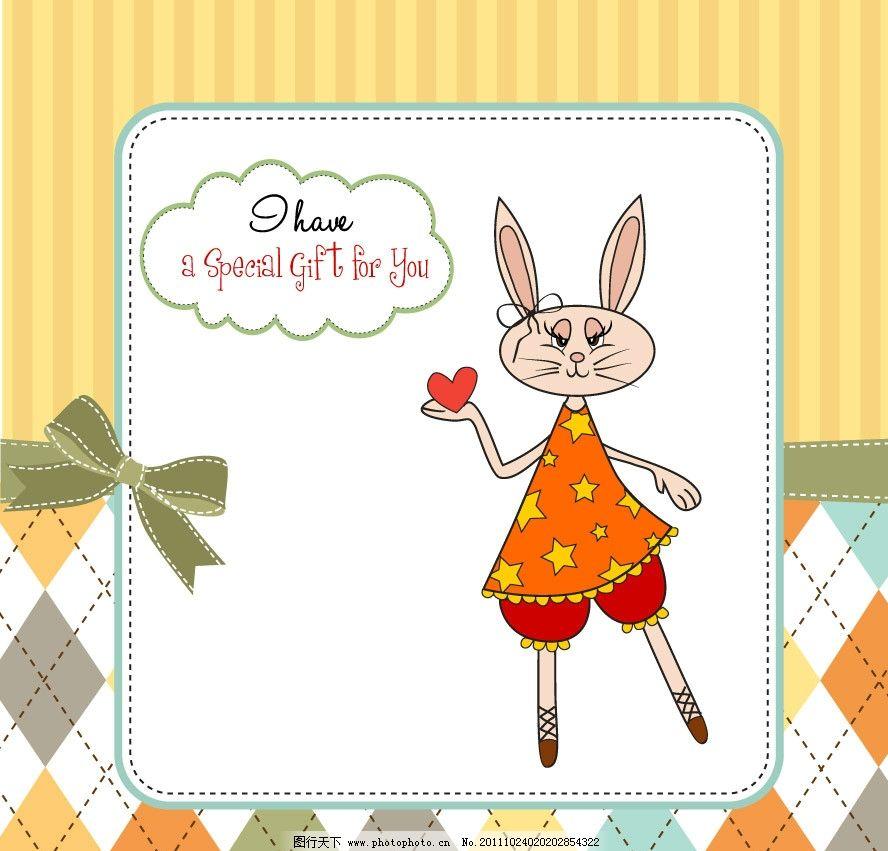 可爱小白兔花纹边框卡片贺卡 蝴蝶结 格子 线条 爱心 红心 兔子