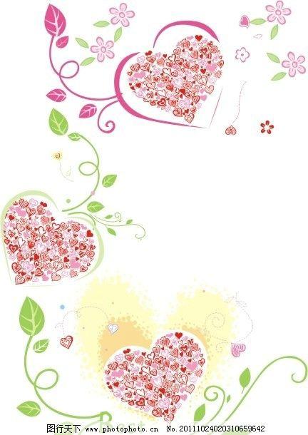 爱心 可爱爱心 花纹 花纹花边 底纹边框 矢量 cdr