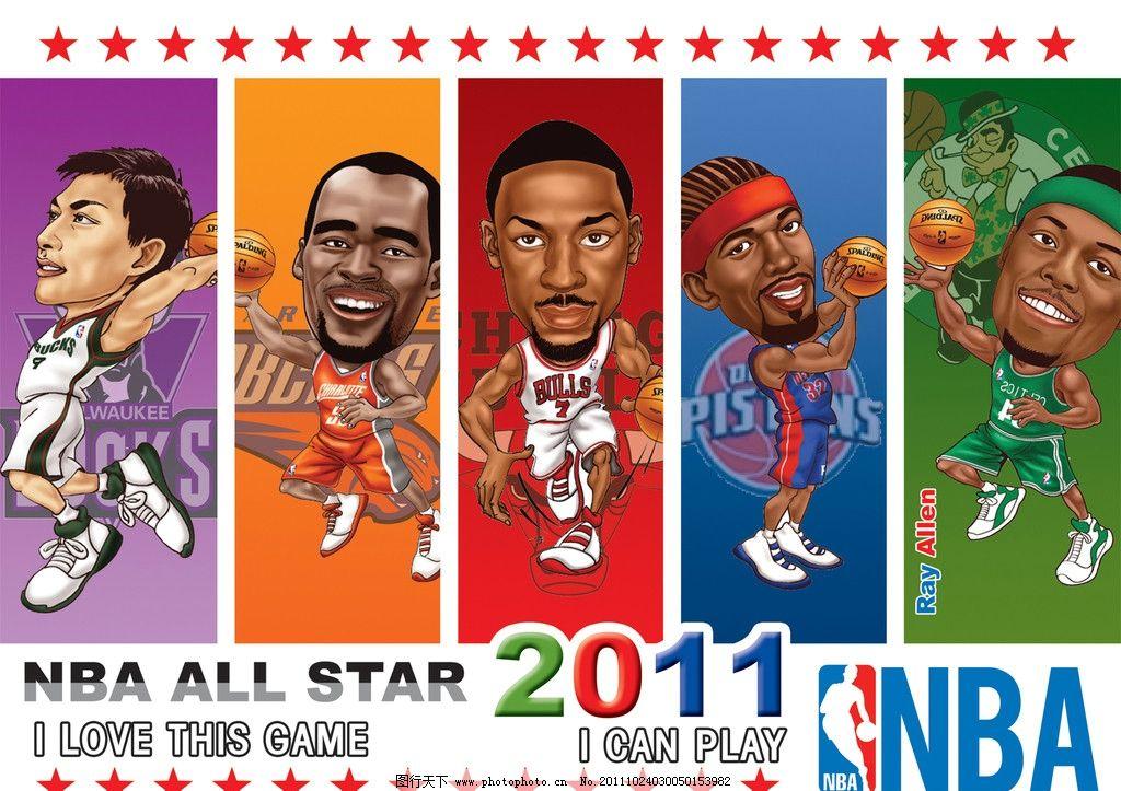 卡通 动漫 篮球 运动 体育 cg nba 姚明 科比 卡特 易建联 詹姆斯