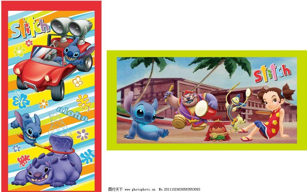 Disney 史迪仔 stitch 星际宝贝 Disney卡通 disneyai disney卡通 迪士尼 迪士尼卡通 迪斯尼 背景 卡通 动漫 卡通动漫 卡通素材 卡通人物 卡通风景 卡通场景 欢乐 卡通形象 卡通动物 可爱卡通 可爱素材 风景 迪士尼乐园 公园 游乐园 幼儿园 漫画 儿童 写真 海报素材 其他 矢量 AI 矢量素材 卡通设计 广告设计