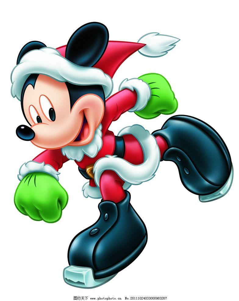 迪士尼 唐老鸭 米尼 米奇 米老鼠 卡通 可爱 psd分层 psd分层素材 源