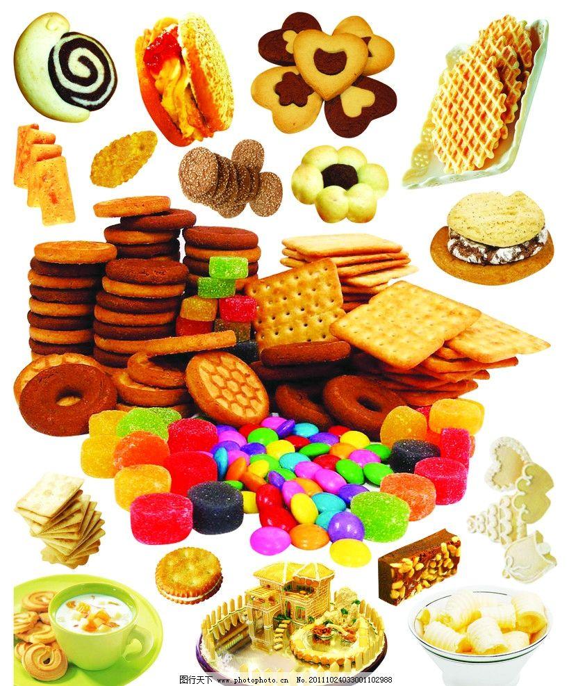 饼干 儿童 蛋糕 美食 爱心 可爱 砂糖 巧克力 彩虹糖 彩虹